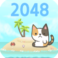 2048猫岛