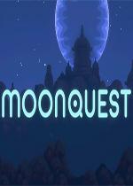 卫星冒险(MoonQuest)PC中文版Build 421700