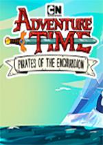 探险时光:海盗的手册(Adventure Time Pirates of the Enchiridion)破解版