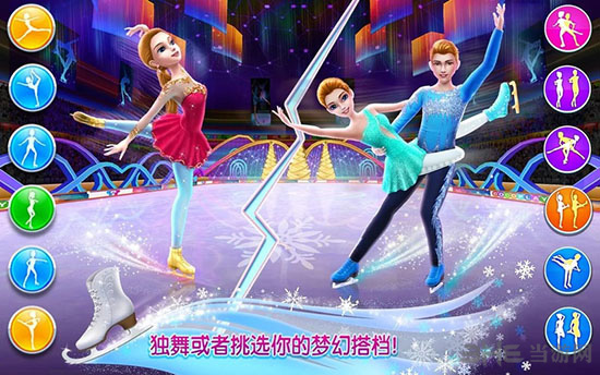 冰上芭蕾女孩截图4