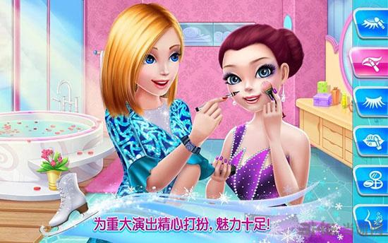 冰上芭蕾女孩截图2
