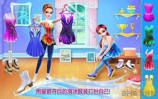 冰上芭蕾女孩截图1