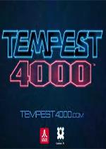暴风雨4000(Tempest 4000)破解版