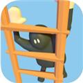 Clumsy Climber 安卓版v1.4