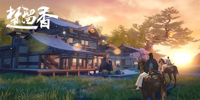 《楚留香》宅邸系统今日上线 古代宅生活启动