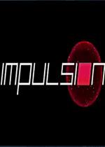 �_��(Impulsion)官方中文破解版