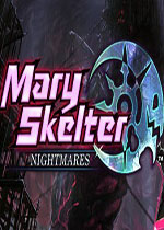 神狱塔:断罪玛丽(Mary Skelter: Nightmares)破解版