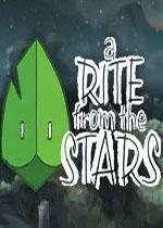 �碜孕切堑�x式(A Rite from the Stars)破解版