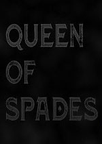 黑桃皇后(Queen of Spades)破解版