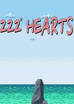 222颗心(222 Hearts)破解版