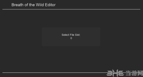 塞尔达传说荒野之息存档修改工具截图0