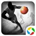 潮人籃球應用寶版