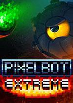 极限像素机器人(pixelBOT EXTREME!)破解版