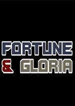 福琼与格洛丽亚(Fortune & Gloria)中文硬盘版