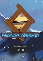 数独绘图(Painting Journey)