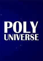 多元宇宙(Poly Universe)PC�y�版