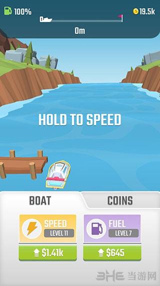 Flippy船捕捉波浪截图1