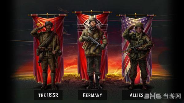 第三战线:二战截图0