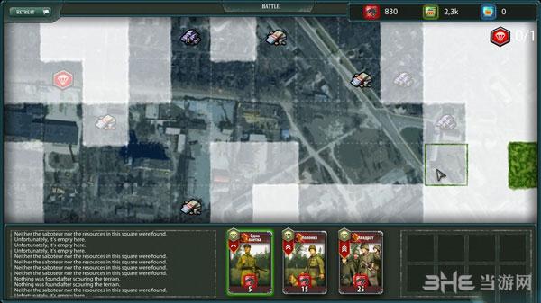 第三战线:二战截图1
