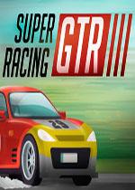 超级GTR赛车(Super GTR Racing)破解版