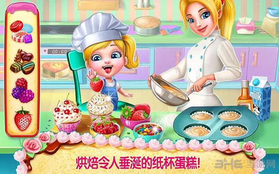 3D模拟蛋糕师完整版截图3