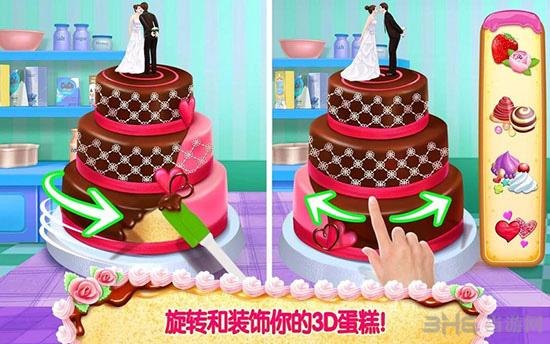 3D模拟蛋糕师完整版截图1