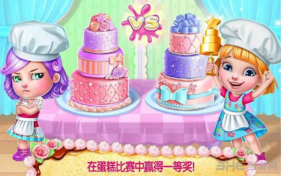 3D模拟蛋糕师完整版截图0
