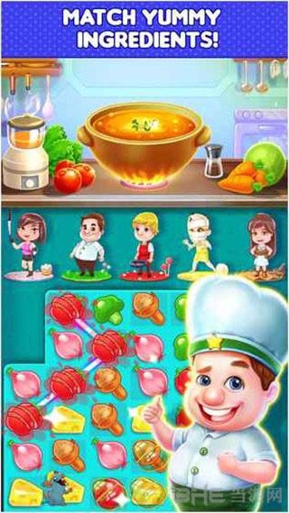 梦幻厨师:烹饪消除