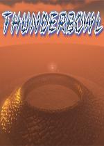闪电碗(Thunderbowl)硬盘版