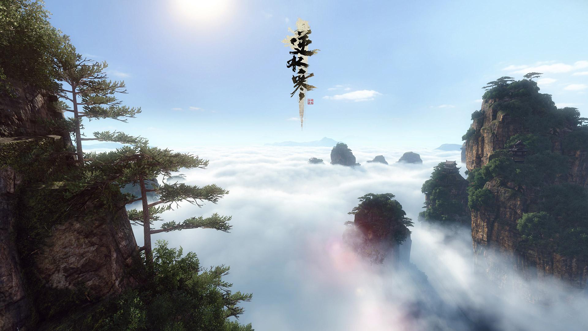 逆水寒游戏壁纸 官方1080p高清桌面壁纸一览(1/14)