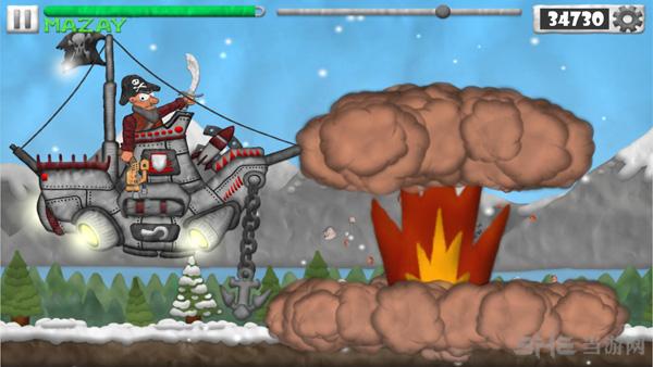 BattleStar Mazay截图2
