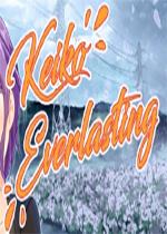 Keiko Everlasting�R像版