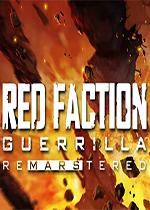 红色派系:游击战重制版(Red Faction Guerrilla Re-Mars-tered)中文版下载