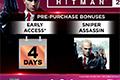 杀手2发售时包含6个地区 各地都有多项任务