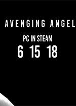 复仇天使(Avenging Angel)镜像版