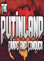 The Putinland: Divide & Conquer