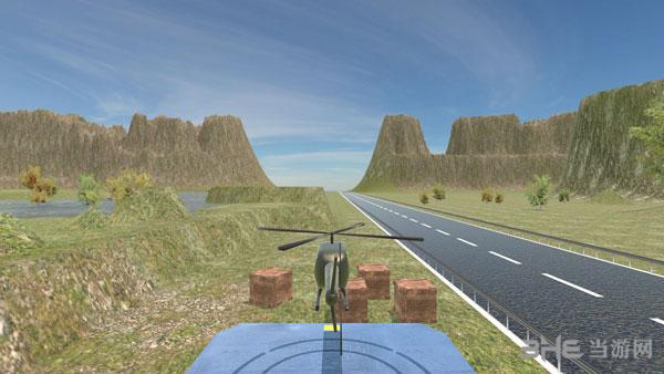 史诗直升机截图2