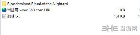 血污:夜之仪式试玩版四修改器截图1