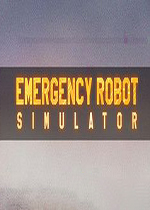 应急机器人模拟器(Emergency Robot Simulator)中文破解版