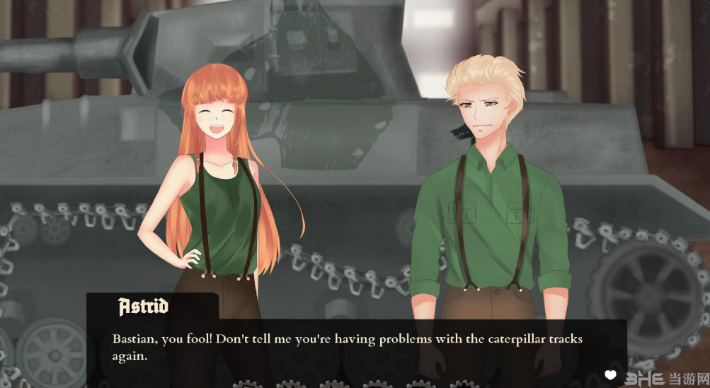 装甲核心:战争视觉小说截图1