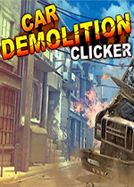 汽车拆卸模拟器(Car Demolition Clicker)镜像版