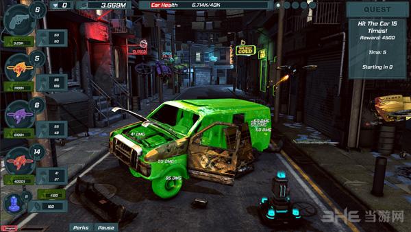 汽车拆卸模拟器截图0