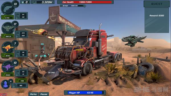 汽车拆卸模拟器截图5