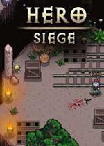 英雄攻城(Hero Siege)中文破解版v2.3.0.0