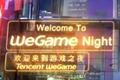 wegame亚博官网app之夜:《怪物猎人世界》与腾讯携手是好事?