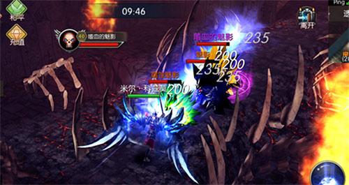 亚洲必赢56电子游戏 5