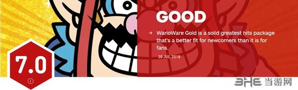 3DS瓦里奥制造IGN评分