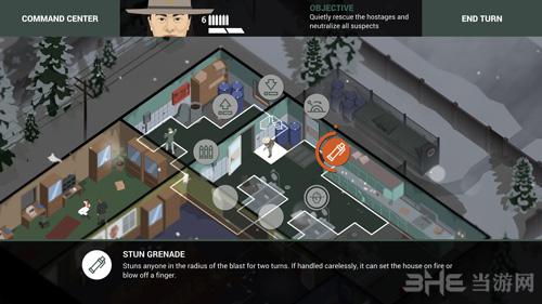 这就是警察2游戏截图7