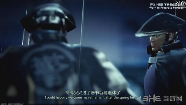 PS4弥漫预告截图3