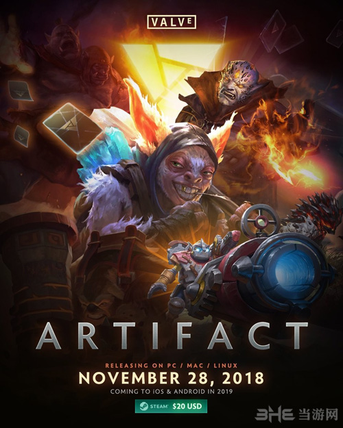 artifact游戏截图1